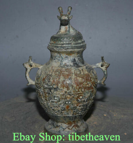 """10.8"""" Antique China Bronze Ware Shang Dynasty Beast Dragon 2 Ear Wine Bottle"""