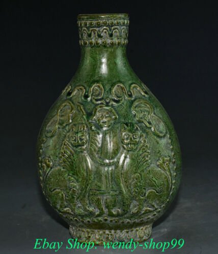 "8"" Old China Tang Sancai Green Pottery Dynasty Palace Beast Face Bottle Vase"