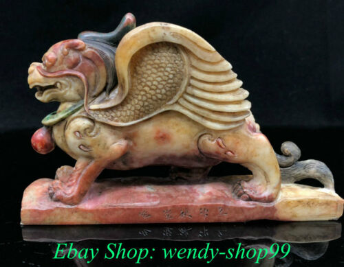"""6"""" Rare Old Chinese Shoushan Stone Carving Lion God Beast Sculpture"""