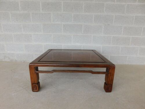 Vintage Chinese Ming Style Coffee Table