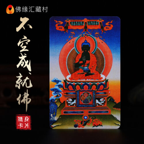 Tibetan Buddhism Four-arm Guanyin portable amulet card Free Delivery489