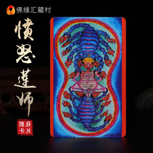 Tibetan Buddhism Four-arm Guanyin portable amulet card Free Delivery
