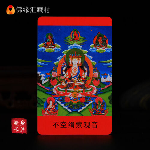 Tibetan Buddhism Four-arm Guanyin portable amulet card Free Delivery59652