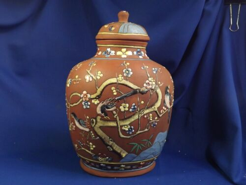 """Antique Chinese YIXING ZISHA Red Clay Birds & Blossoming Prunis 13""""Temple Jar #2"""