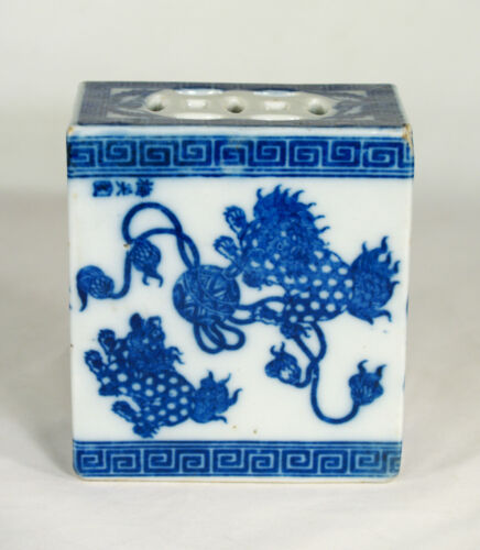 Antique Chinese Blue & White Porcelain Brush Holder Pot