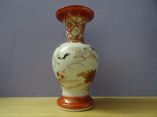 ANTIQUE SATSUMA KUTANI JAPANESE HIGHLY DECORATED SMALL VASE WITH BIRDS & FLOWERS