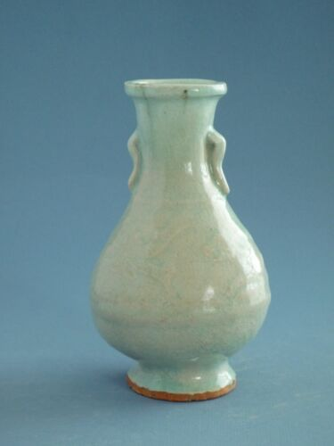 Song  Dynasty Ying Qing Carved Double Ears Vase