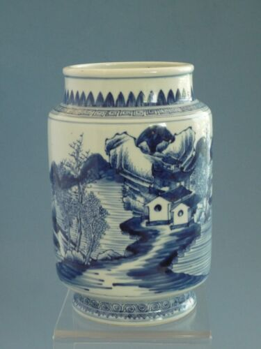 Qing Dynasty(Yong Zheng)blue and white vase