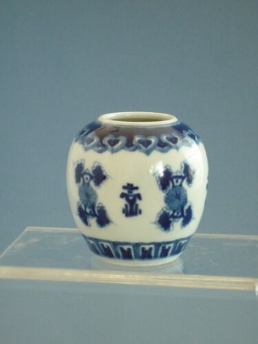 19th Chinese  Qing Dynasty (Guang Xu) Blue and White Brush Pot