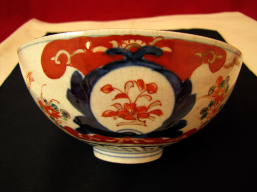 Fine Antique Imari 伊万里焼.  Asian Porcelain Bowl