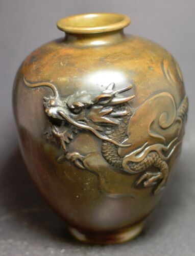 Antique Japanese Meiji Period Bronze Dragon Motif Vase, c1900  ~ 7''~