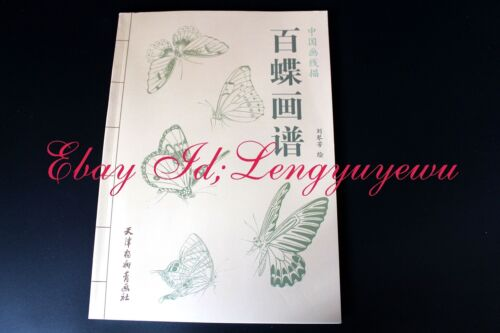 Chinese Brush Ink Painting Sumi-e Butterfly Outline Sketch Tattoo Reference Book