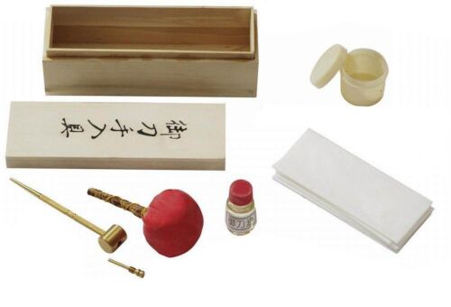 NEW Japanese Samurai Katana Sword Maintenance Cleaning Kit Nugui-Gami Choji 4026