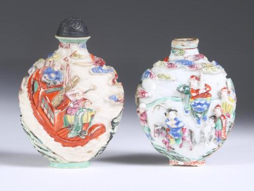Lot of 2 China Chinese Famille Rose Porcelain Snuff Bottle's Qing ca. 19th c.