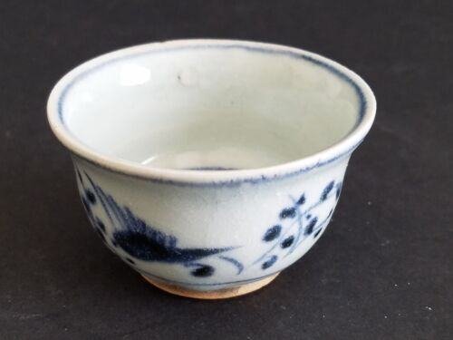 Ming Dynasty Xuan De (宣德) Blue and White bowl