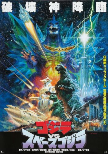 GODZILLA VS SPACE GODZILLA - MOVIE POSTER 24x36 - 52222
