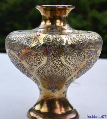 VERY RARE OLD ISLAMIC CAIROWARE VASE - INLAID WITH SILVER - VERY FINE EXAMPLE