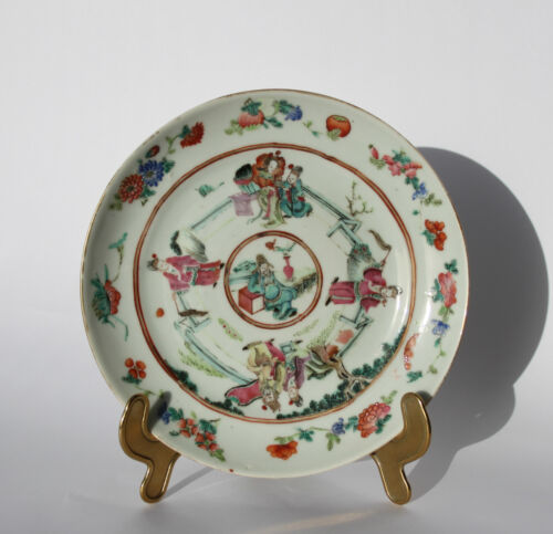 Antique  Chinese signed Tongzhi porcelain plate (1862-1873) Famille Rose