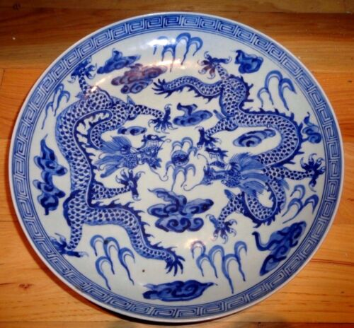 Chinese Double Dragon White & Blue Plate Dish
