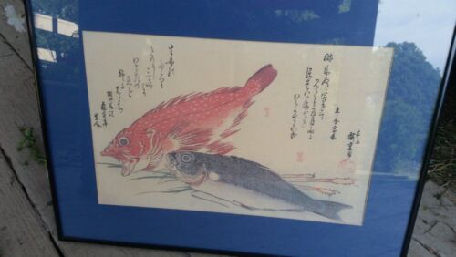 Orig. 1800's HIROSHIGE Red and Blue Fish Framed Japanese Woodblock Print Signed