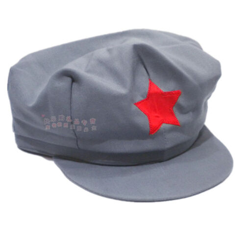 China Ww2 Chinese Army Military Type 50 Cap People S Volunteers Army Hat 58cm Collectibles Perfectdreambikes Nl