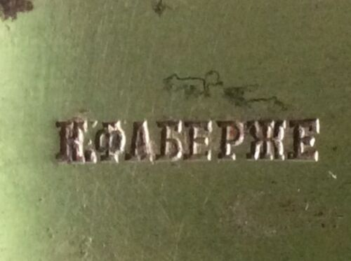 RARE GENUINE KNIFES FABERGE SILVER 84 MONOGRAM RUSSIAN IMPERIAL ANTIQUE RUSSIA