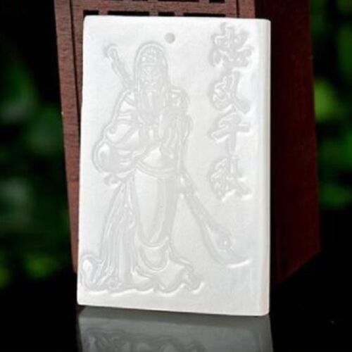 Ancient Chinese Mythical GuanGong Hand-Carved Hetian White Jade Amulets Pendant