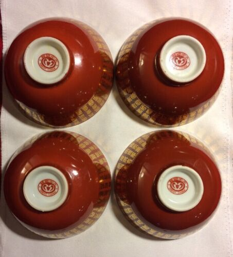4 pcs Chinese Longevity Porcelain Rice Bowl/Soup Bowl In Red/Gold Foil (#CH4-4A)
