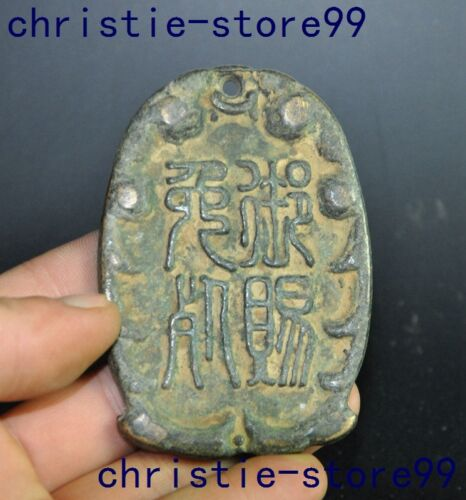 """3"""" Collectible Old China Chinese Palace Dynasty Pure Bronze Token Pendant statue"""