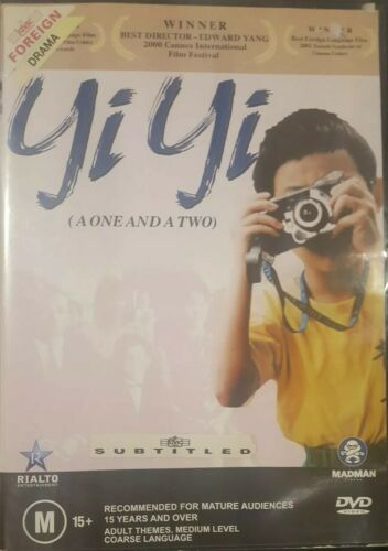 YI YI (A ONE AND A TWO) RARE DELETED DVD CHINESE FILM KELLY LEE & JONATHAN CHANG
