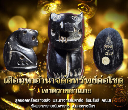 Takrut Tiger Real Silver LP Auean Thai Amulet Talisman Power Strong Protection