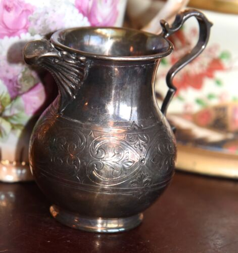 """NICE ANTIQUE VICTORIAN CREAM PITCHER SILVERPLATE 3"""" H  SCROLLS RIBBED NO DENTS"""