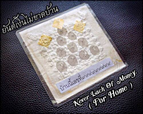 Never Lack Money Yant Home LP Arjarn O Thai Amulet Attractive Good luck Wealth