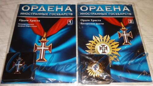 Order of the Knights of Our Lord Jesus Christ COMPLETE SET (Badge+Star) PortugalMedals, Pins & Ribbons - 104024