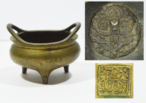 ANTIQUE 18th CENTURY CHINESE BRONZE CENSER TRIPOD INCENSE BURNER SIGNED SEAL