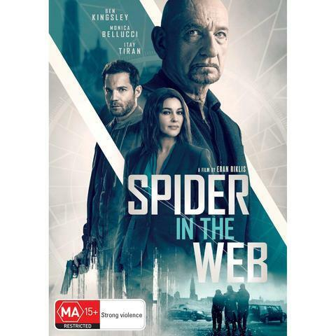 SPIDER IN THE WEB DVD, NEW & SEALED, FREE POST
