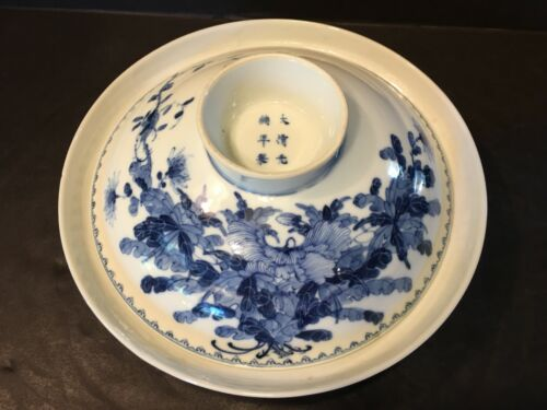Antique Chinese Blue and White Covered Bowl, Guangxu mark and period