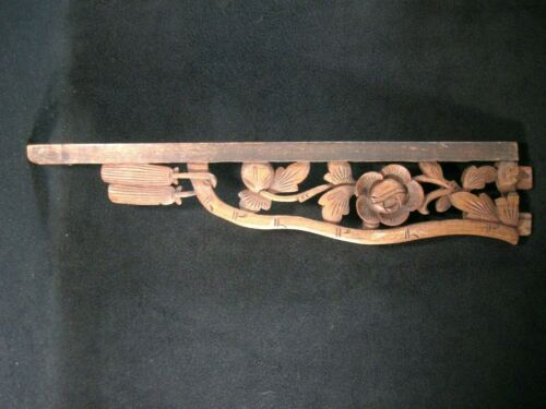 ANTIQUE CHINESE 150 YEAR OLD CHING DYNASTY HAND CARVED WOODEN CARVING PEONY