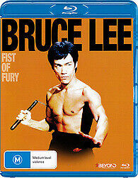 FIST OF FURY BLU RAY - NEW & SEALED BRUCE LEE CLASSIC FREE POST