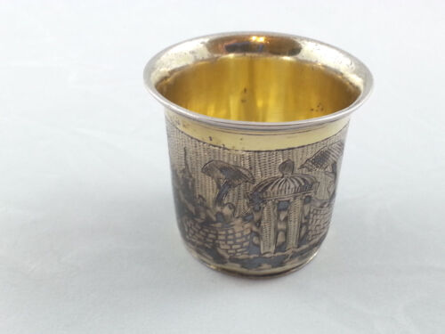 Antique Imperial Russian Sterling Silver 84 Niello Cup 1835