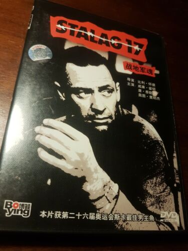 Stalag 17 (1953) - William Holden, Don Taylor (Region 6) Chinese