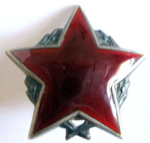 YUGOSLAVIA - ORDER OF PARTISAN STAR 2nd CLASS, #2642, MADE IN USSROther Militaria - 135