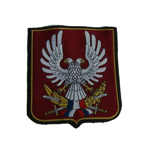 Yugoslav Army sleeve patches.Type 3.Woven.MaroonOriginal Period Items - 156451