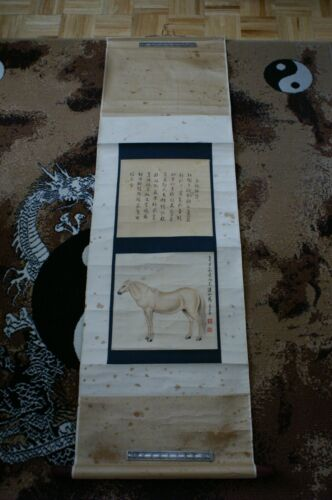 Vintage Chinese Painting Horse By Ma Jin (馬晉)