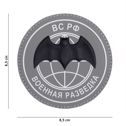 Patch 3D PVC Russian Special Forces Spetsnaz  Intelligence greyParches - 4725