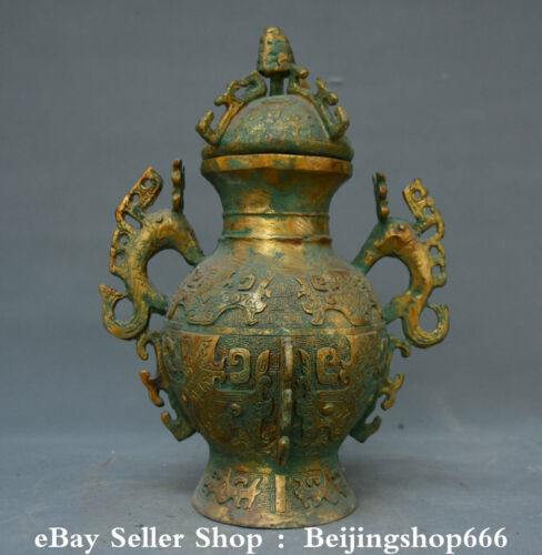 """10.8"""" Old Chinese Bronze Ware Gilt Dynasty Palace Dragon Beast Vessel Kettle"""