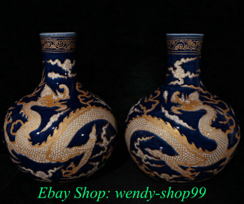 "12"" Yongle Marked Old Blue Glaze Porcelain Gilt Dynasty Dragon Bottle Vase Pair"