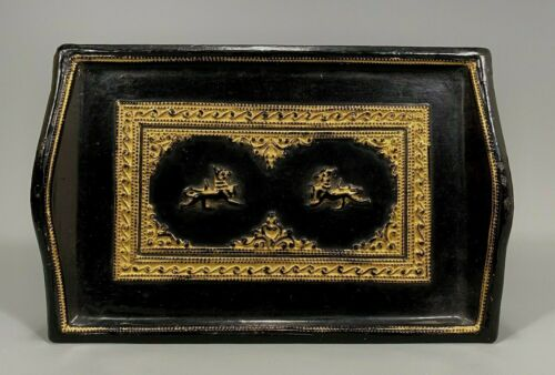 Burma Burmese Black Lacquer Tray w/ Gilt Relief Decoration Chinthe ca. 1950's