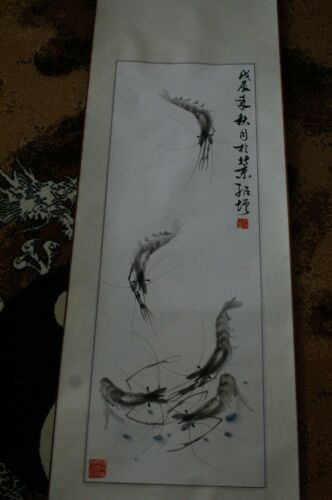 Vintage Chinese Painting -- Shrimps