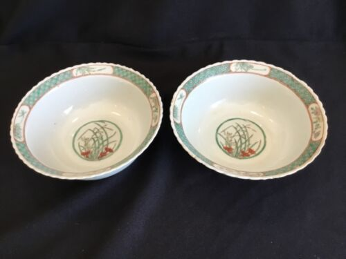 Pair of Antique or Vintage Chinese Famille Verte Porcelain Bowls